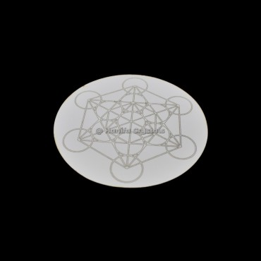 Metatron Cube Engraved MDF Coaster And Grid